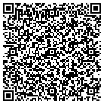 QR-код с контактной информацией организации ИЗИДА-ОГ, ООО