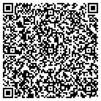 QR-код с контактной информацией организации Фомук, ООО