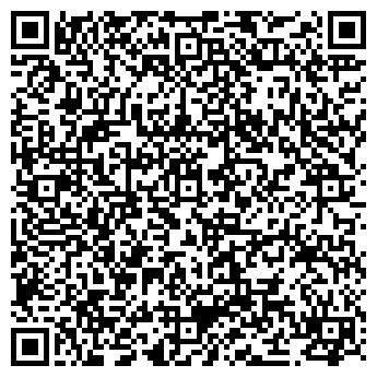 QR-код с контактной информацией организации Эко Энерго ресурс,ООО