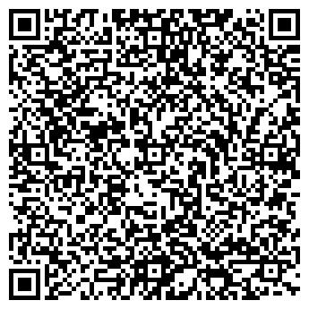 QR-код с контактной информацией организации 555, ЧП
