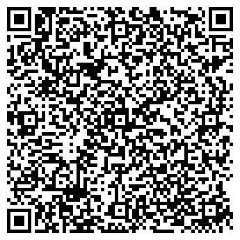 QR-код с контактной информацией организации Надворный, ЧП