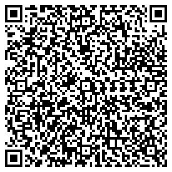 QR-код с контактной информацией организации Арктур Нова, ЧП