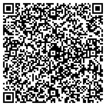 QR-код с контактной информацией организации Сильвер лтд,ООО