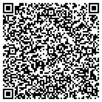 QR-код с контактной информацией организации УРАЙ, ЧП