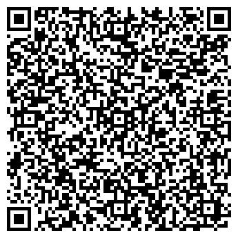 QR-код с контактной информацией организации Барос Трейд, ООО