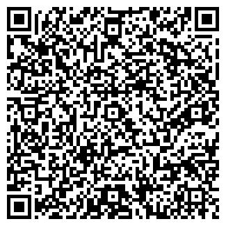 QR-код с контактной информацией организации Королевский Дровосек, ООО