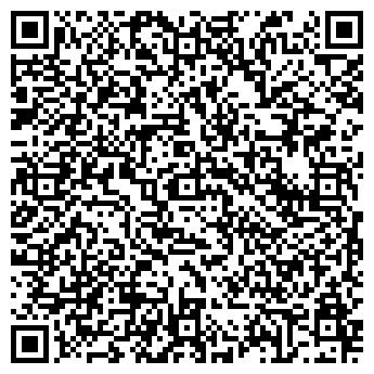 QR-код с контактной информацией организации Киевбудпостач, ООО