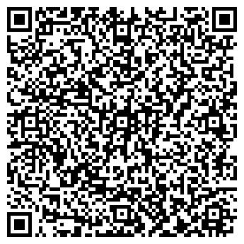 QR-код с контактной информацией организации Бона Деа, ООО