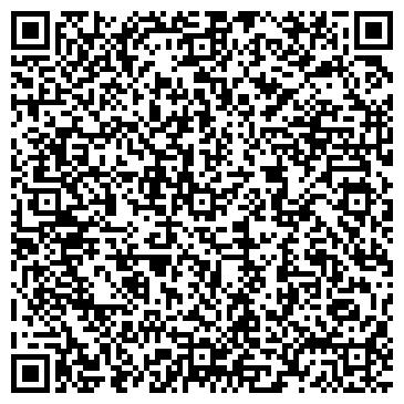 QR-код с контактной информацией организации «БиоПро»
