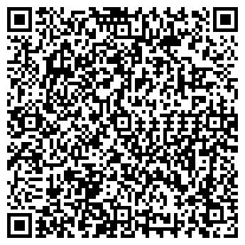 QR-код с контактной информацией организации Живой подарок