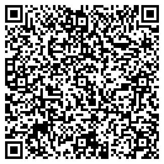 """QR-код с контактной информацией организации ООО """"СТАБ"""""""
