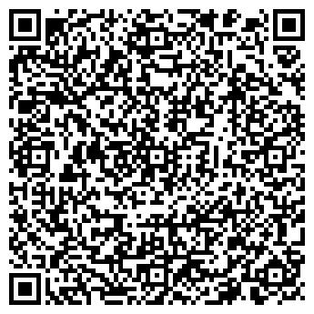 QR-код с контактной информацией организации ФЛП Катков