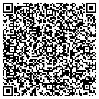 QR-код с контактной информацией организации MarbleStyle