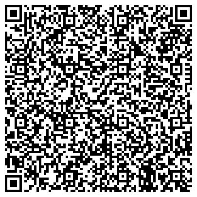 QR-код с контактной информацией организации Днепропетровский цементный завод, ЗАО