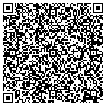 QR-код с контактной информацией организации Цембудиндустрия, ООО