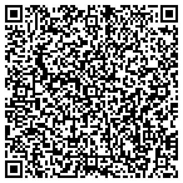 QR-код с контактной информацией организации Пакомикс, ООО