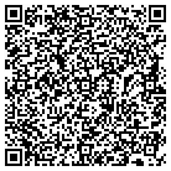 QR-код с контактной информацией организации Эма цемент, ООО