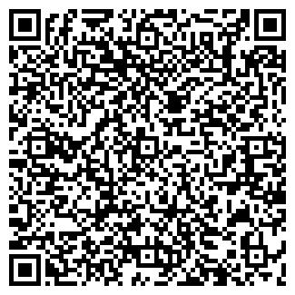 QR-код с контактной информацией организации Сом-гипс, ЧП