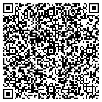 QR-код с контактной информацией организации Высотмонтаж+