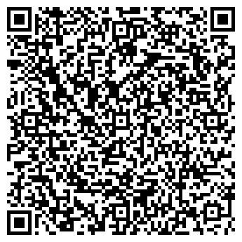 QR-код с контактной информацией организации КАЙНАР ОАО ФИЛИАЛ