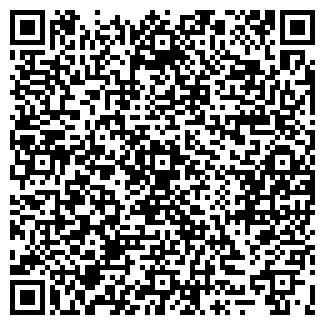 QR-код с контактной информацией организации БЕРЕГ+