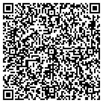 QR-код с контактной информацией организации Дон-ост, ООО