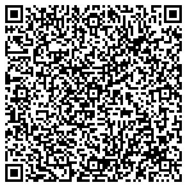 QR-код с контактной информацией организации Интернет магазин Хобби шоп, компания (Hobbyshop)