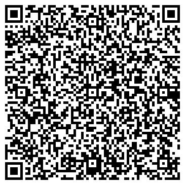 QR-код с контактной информацией организации Лидер-Фарба, ЧП