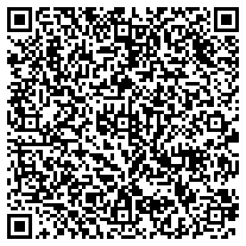 QR-код с контактной информацией организации Хемпель Украина, ООО