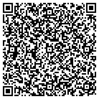 QR-код с контактной информацией организации Микс М, ЧП