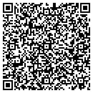 QR-код с контактной информацией организации Аквус, ООО