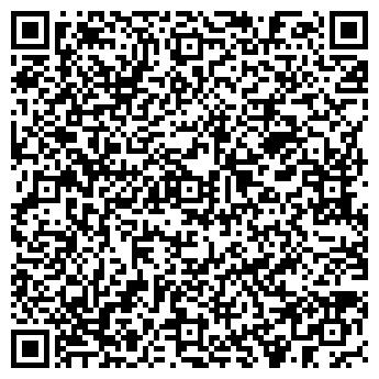 QR-код с контактной информацией организации Вельта ЛТД, ООО