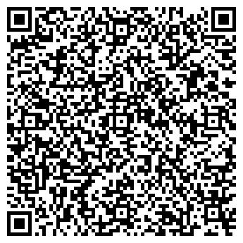 QR-код с контактной информацией организации Валента Пласт, ООО