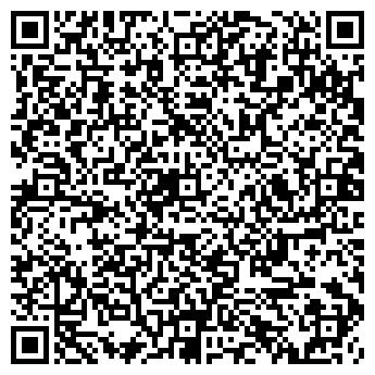 QR-код с контактной информацией организации Белая хата, ООО