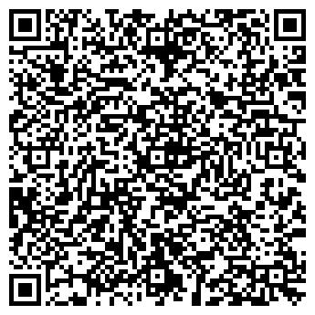 QR-код с контактной информацией организации Нитава, ЧП