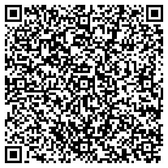 QR-код с контактной информацией организации Уют сервис, ООО
