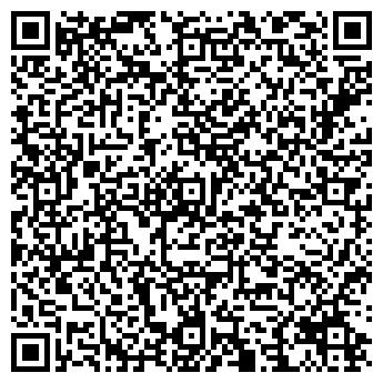 QR-код с контактной информацией организации ТМ Span, ООО