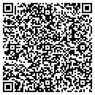 QR-код с контактной информацией организации ООО ГРАНИ