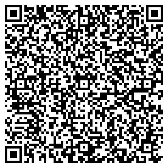 QR-код с контактной информацией организации Алюматика, ЧП