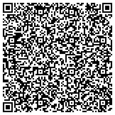 QR-код с контактной информацией организации Хмельницкий комбинат строительных материалов, КП