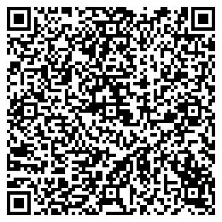 QR-код с контактной информацией организации ДЕРЖАВА