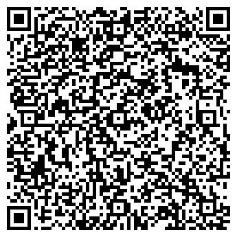 QR-код с контактной информацией организации Интера, ЧП