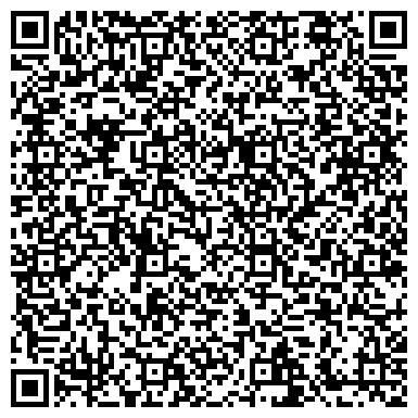 QR-код с контактной информацией организации Маршалл, ЧП