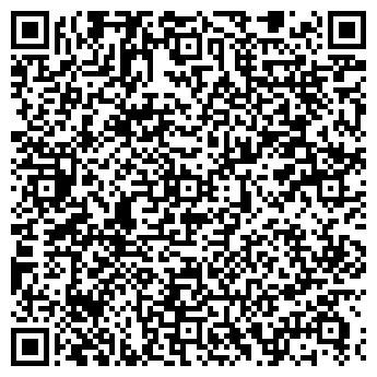 QR-код с контактной информацией организации Эпицентр К3, ООО