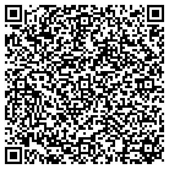 QR-код с контактной информацией организации Аликс, ЧП