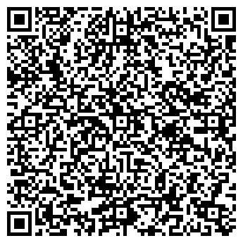 QR-код с контактной информацией организации Лидер ВТМ, ЧП