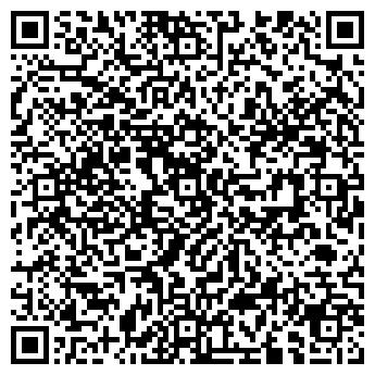 QR-код с контактной информацией организации Край Керама, ЧАО
