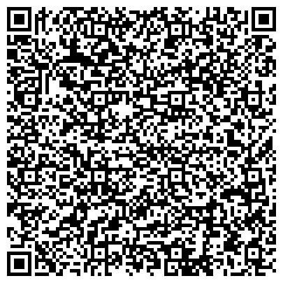 QR-код с контактной информацией организации Завод Основа (ТМ Osnova), ЧП