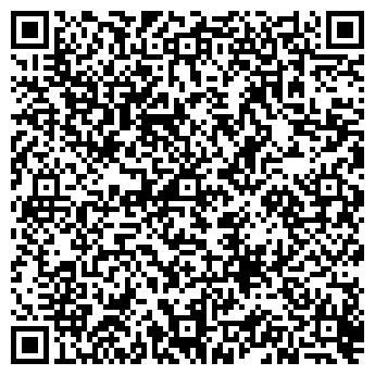 QR-код с контактной информацией организации НА КУТУЗОВСКОМ