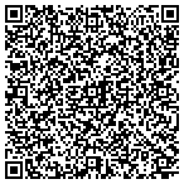 QR-код с контактной информацией организации Танев, Львовское ПТП ООО